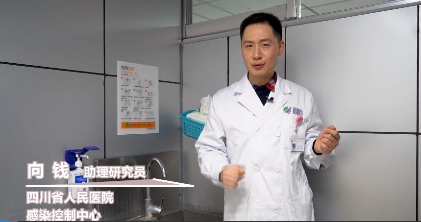 医生教你防治新型肺炎硬核技术:七步洗手法 正确佩戴口罩