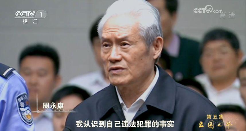 省委第四轮巡视全部进驻 关键词:肃清周永康流毒