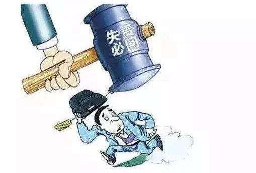 违反疫情防控相关规定 开江县多人被追责