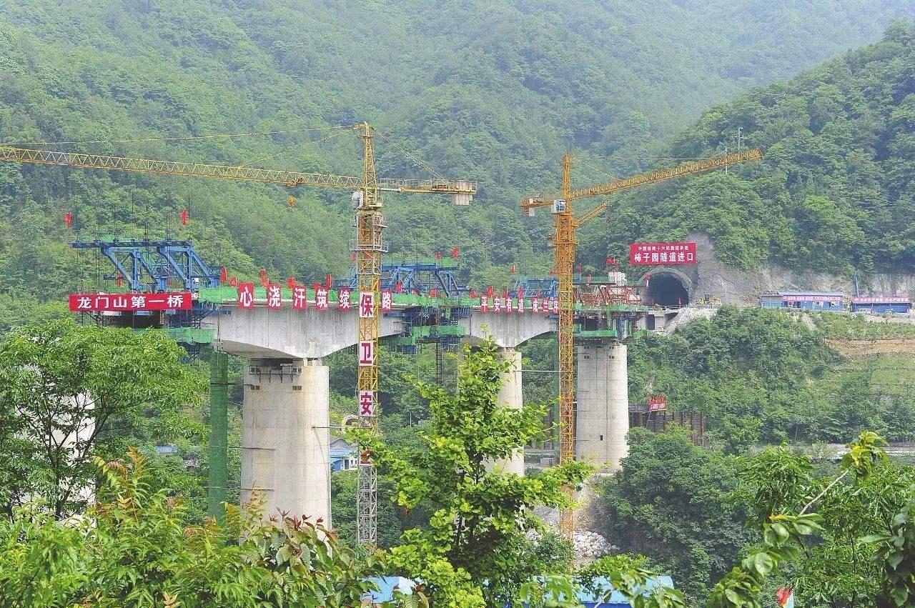 西宁至成都铁路西黄段环评公示 将新建14座中间站