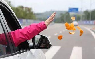 39天 乐山219起车窗抛物违法行为被罚