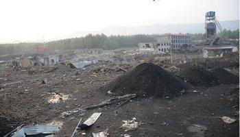 为期50天 四川派出督导组专项督导国有重点煤矿隐患治理