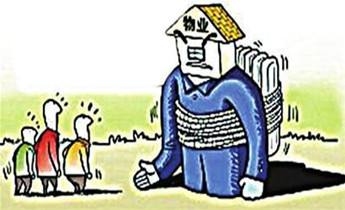 整治物管乱象 广安市工商局约谈19家物业公司