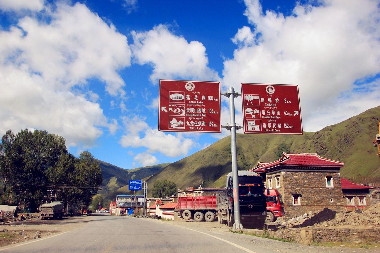 国庆长假出行高峰 甘孜州境内多条道路货车管制