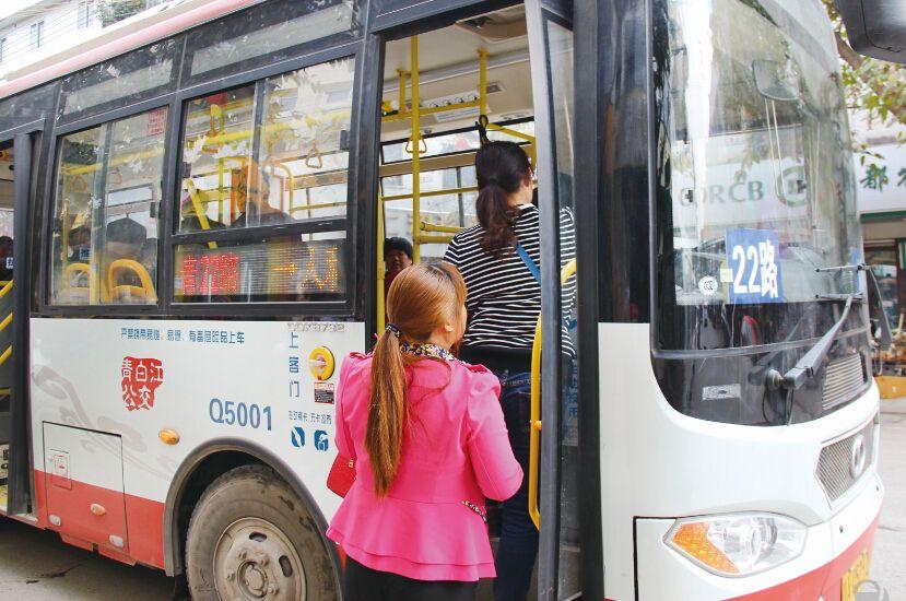 青白江会否开通到成都直达公交?官方:拟对接地铁3号线和7号