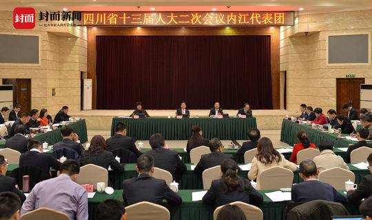 四川省人大代表、内江市委书记马波:加大支持内自同城化力度
