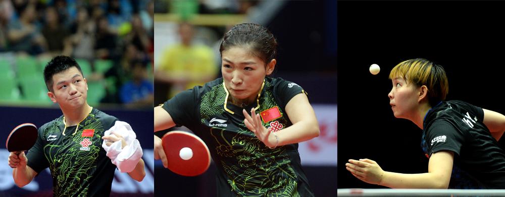 马龙刘诗雯领衔 2019男女乒世界杯即将成都开赛