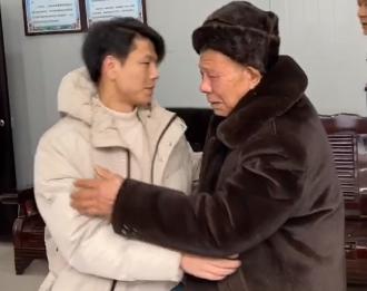 终于找到你 广元警方帮走失27年的孩子寻回生父