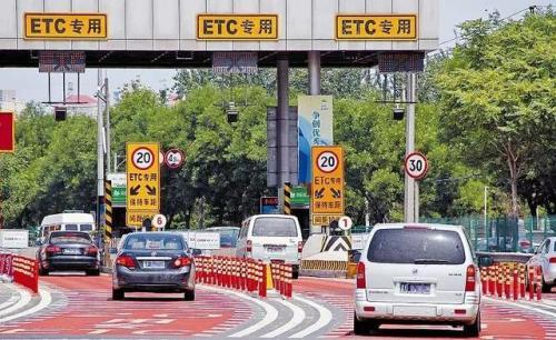 四川ETC用户已超7成 全省7000多个网点可免费安装