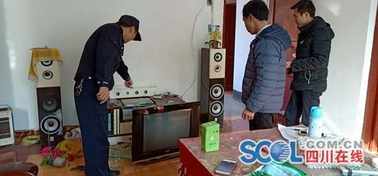 地震致兴文县部分道路中断 临近的珙县17户村民房屋受损