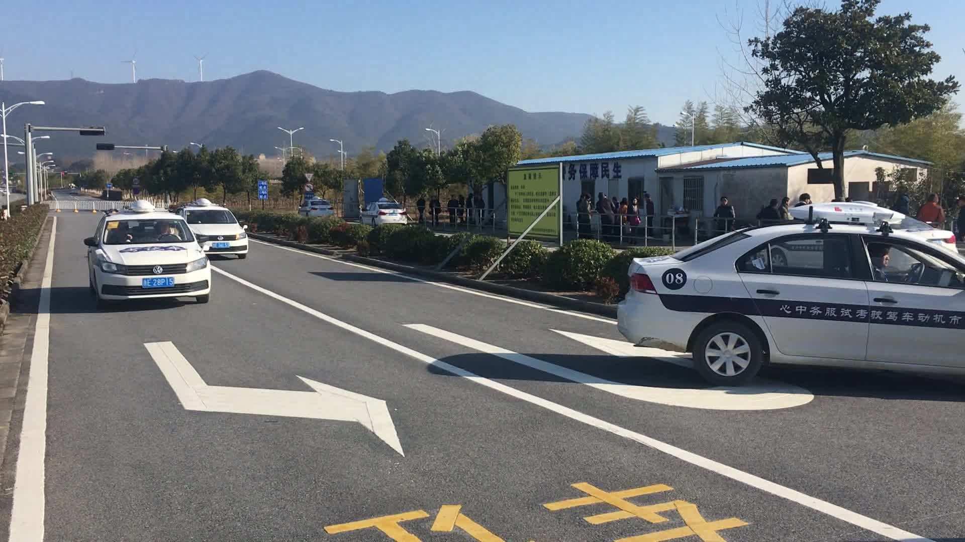 这个地方近期将暂停机动车驾驶人科目三考试