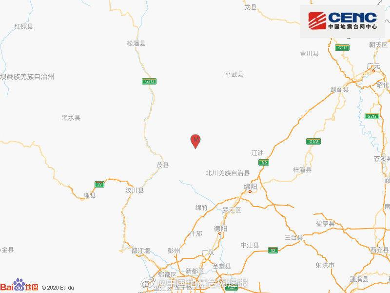 四川绵阳市北川县凌晨连续发生3次地震