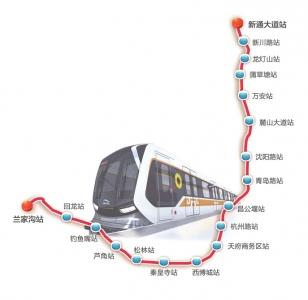 成都地铁6号线三期工程进入铺轨阶段 共设18座站