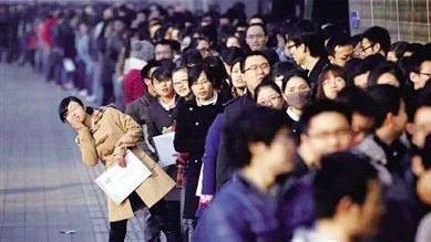 四川史上最全版大学生就业创业扶持政策清单来了