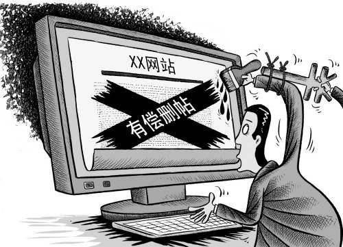 删帖要价20万元 四川破获网络水军敲诈勒索案