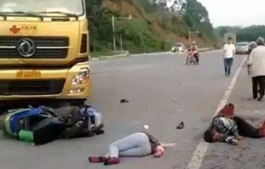 广元警方发布警情通报 还原惨烈交通事故背后的真相