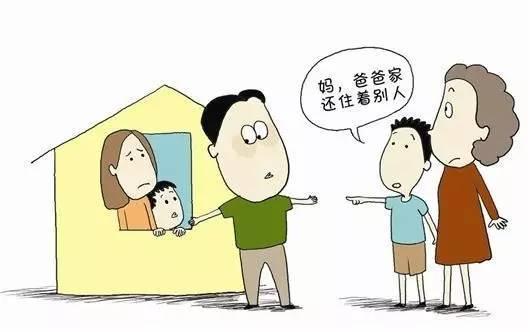 以夫妻名義生活 廣元蒼溪兩人重婚獲刑