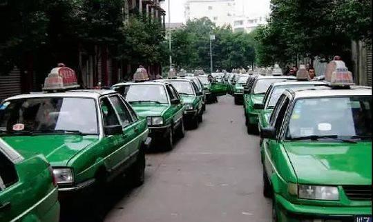 眉山出租车要涨价了 起步价提到5元春节加收5元