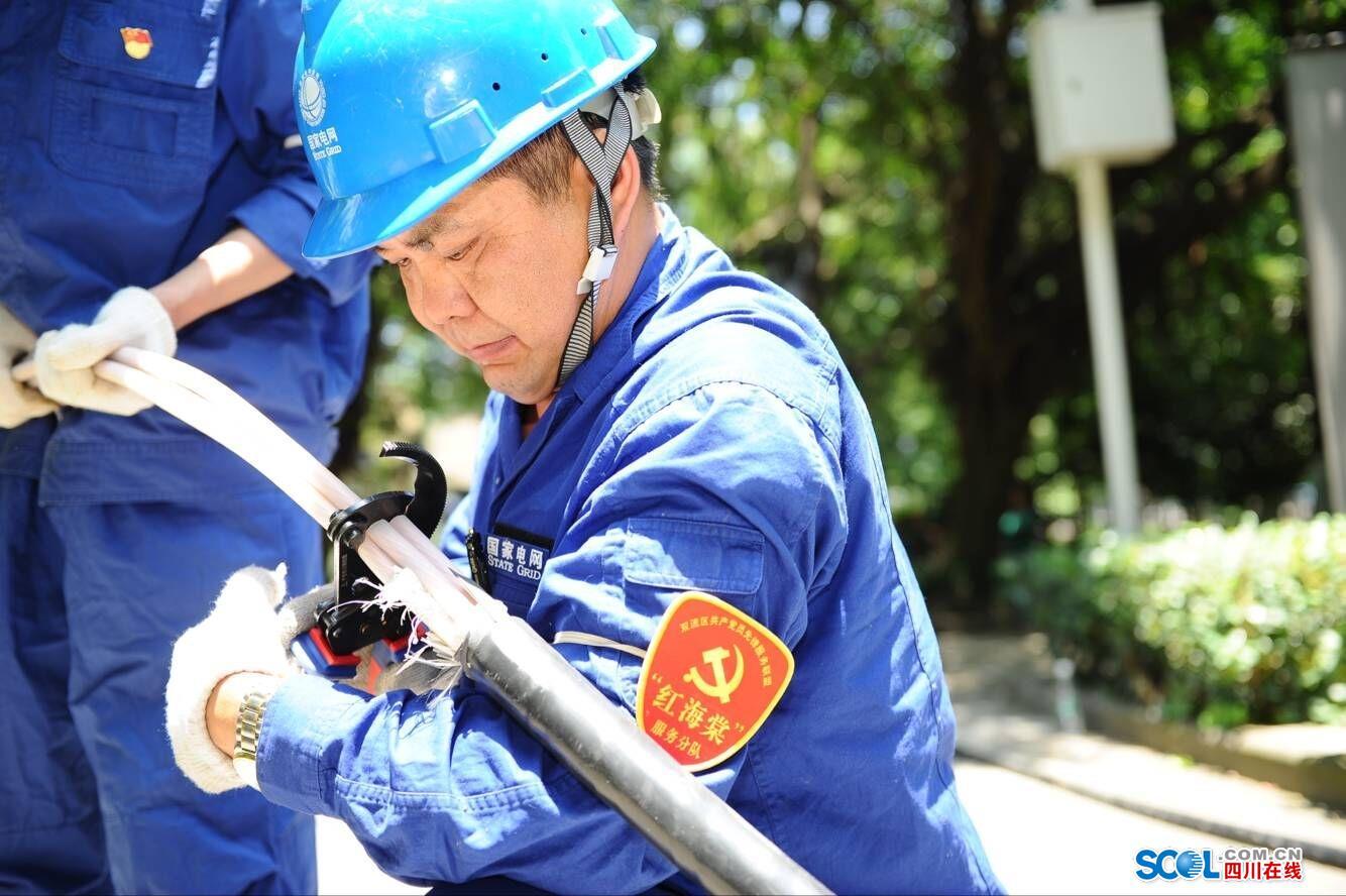 今夏四川电网用电负荷预计将突破3700万千瓦 部分地区供电紧张