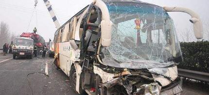 宜宾高县发生一起三车相撞事故 1人死亡