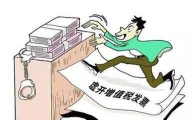 泸州空壳公司虚开增值税发票超5亿元 6人获刑10年以上