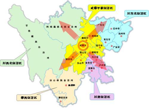 四川两会丨当前成都平原经济区 需关注产业发展同质化倾向