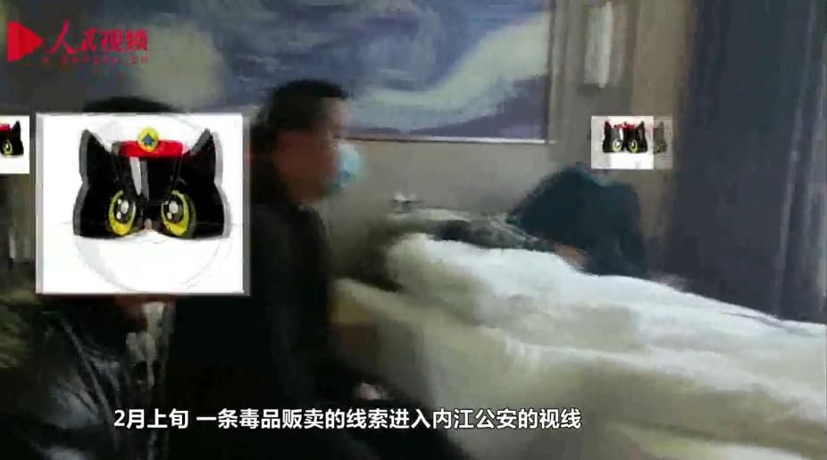 四川内江公安侦破一起特大跨境贩毒案 缴获冰毒15公斤