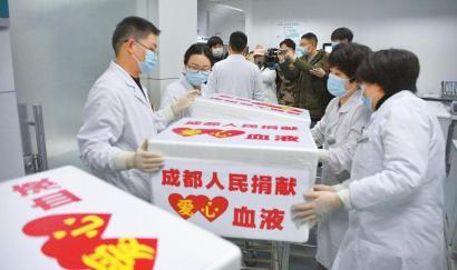四川省首批20万毫升爱心血液驰援湖北
