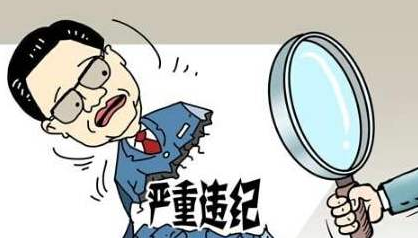 成都公交集团东星巴士有限公司党委书记、 董事长肖明全被查
