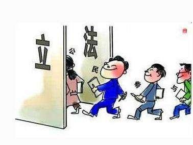 四川省政府立法项目征集意见:拟立法保护企业家权益