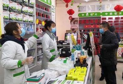 四川三部门发文:对新型冠状病毒相关防控产品、药品免征注册费