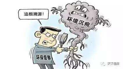 广元公开曝光八起损害生态环境典型案件