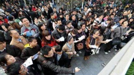 报名只剩1天!广元市直参公及事业单位公开选调110名工作人员