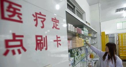 2019年四川城镇居民人均消费支出超2.5万元 医疗保健消费支出
