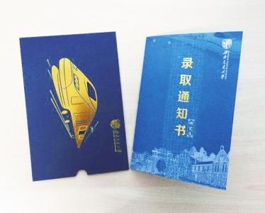 """四川实行""""学历提升专项""""计划 9月4号至11号报名"""