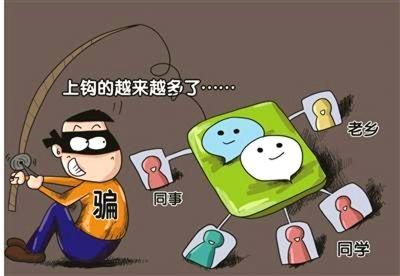 微信群里买虚拟币 广汉女子被骗1万余元