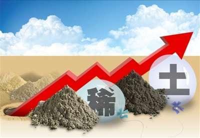 稀土、钒钛、石墨矿储量位居全国前列 四川的资源如何转化成产