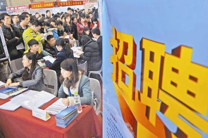 """""""蓉漂人才日""""周六举行 特大型招聘会面向蓉漂开启"""