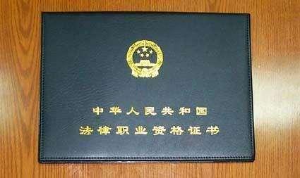 四川发布法律职业资格考试政策 不只是考试方式有变化