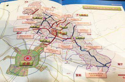 德阳出台轨道交通装备产业发展规划(2018-2025年)