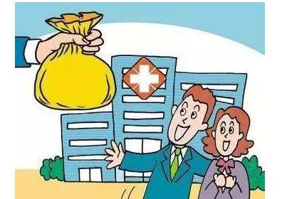 四川上调工伤待遇 1至4级伤残月增加180元