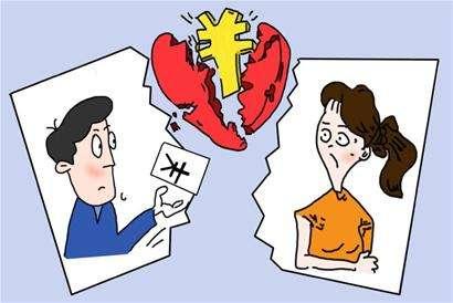 恋爱中的男女该不该伙起用钱? 看法官咋个说!