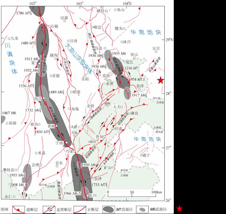 中国地震局:四川兴文震区近日发生更大地震可能性不大