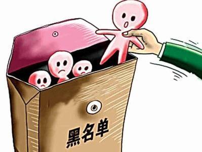 四川164人被列入道路运输行业黑名单