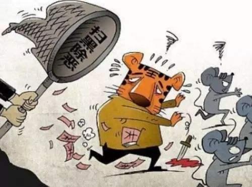 四川石棉县一村主任伙同他人毒死庄稼、殴打村民获刑