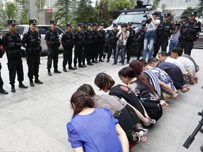 雅安石棉破获特大传销案 3人被逮捕