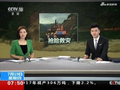 四川:连续奋战  武警官兵抢通文家坝大桥