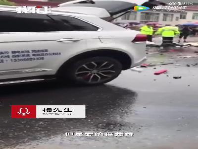 四川德阳车祸致4死 当事司机上网众筹12万丧葬费