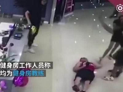 都江堰一健身房教练暴打他人:被打者同为教练 警方已介入