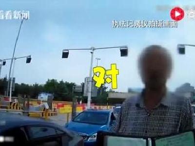 視頻|謝頂大叔使用假駕駛證蒙混過關 硬說自己是90后